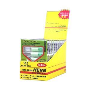 リスク低減パイプエアロフィルターHERB(5本入) (10個セット) 29609|arinkurin