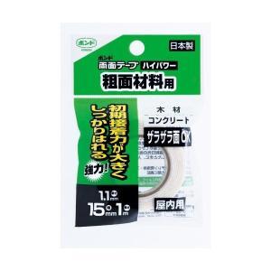 その他梱包用テープ テープ 接着用具 文具 オフィス用品 まとめ買いで!節約! 【TS1685】 -...
