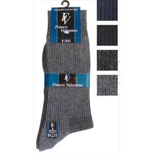ファッション | 紳士綿混フランコバレンチノ太リブソックス 40611FV (10個セット) 45600|arinkurin