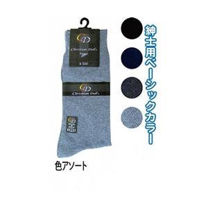 紳士綿混クリスチャンドール鹿ノコ柄ソックス 40615CD (10個セット) 45604|arinkurin