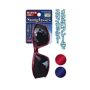 ファッション | メタル調サングラス (12個セット) 29578|arinkurin