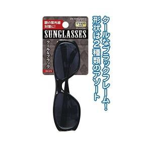 クールブラックサングラス (12個セット) 29579|arinkurin