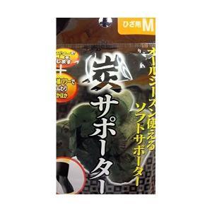 健康アクセサリー | 炭サポーター(ひざ用M) 〔12個セッ...
