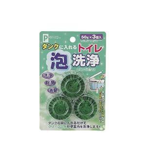 トイレ掃除用品 | トイレ泡洗浄(タンクに入れる) 50g×3ミント (10個セット) 2109|arinkurin