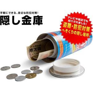 隠し金庫/カムフラージュ小型金庫 (AJAX粉末クレンザータイプ) 盗難防止 防犯用 へそくり用|arinkurin
