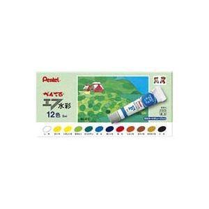 水彩絵具 | (業務用まとめ売り×100) ぺんてる エフ水彩 ラミネートチューブ 12色