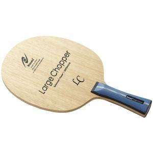 卓球ラケット | ニッタク(Nittaku) ラージボール用シェイクラケット LARGE CHOPPER FL(ラージチョッパー フレア) NC0418|arinkurin