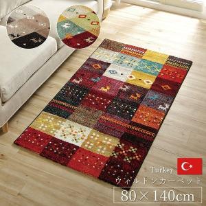 ラグマット | トルコ製 輸入ラグマット ウィルトン織りカーペット ギャベ柄 『フォリア』 レッド 約80×140cm|arinkurin