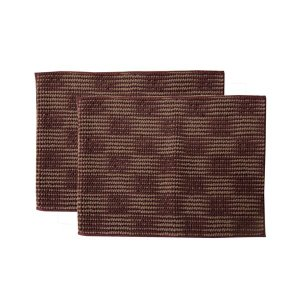 バスマット | バスマット フロアマット 洗える 吸水 マイクロファイバー 『さらり美人2』 ブラウン 2枚組 約35×50cm|arinkurin