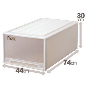 収納用品 | 押入れ収納衣装ケース (ディープL) 幅44cm×高さ30cm 『Fits フィッツケース』 日本製|arinkurin