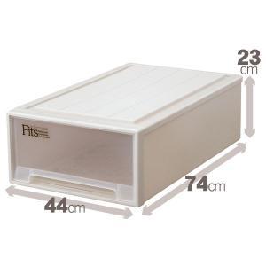 収納用品 | 押入れ収納衣装ケース (ロングL) 幅44cm×高さ23cm 『Fits フィッツケース』 日本製 カプチーノ|arinkurin