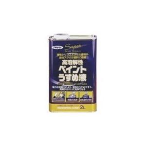 ペンキ 塗料 塗料 日用雑貨 規格:2L 【TS1685】 -- 上記は検索ワード --    ●商...