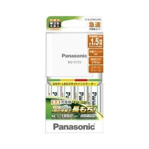 家電 | パナソニック エボルタ 単3形4本付急速充電器セット KKJ55MLE40|arinkurin