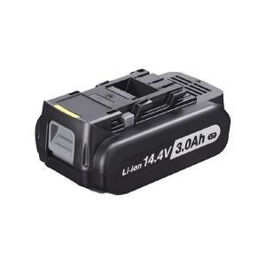 家電 | Panasonic(パナソニック) EZ9L46 リチウムイオン電池パック (14.4V・3.0AH)|arinkurin