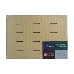 防カビ加工風呂マット浴室マット (60cm×85cm) 裏面滑りにくい加工 アイボリー 『どっしり安...