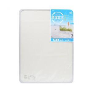 風呂フタ | 組み合せ風呂ふた蓋 単板 (68cm×49cm1枚入) 軽量 抗菌防カビ加工 パネル式 日本製|arinkurin
