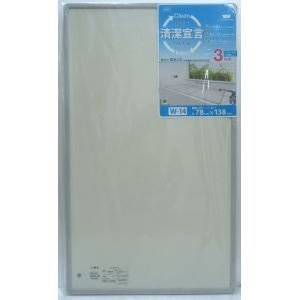風呂フタ | 組み合せ風呂ふた蓋 (浴槽サイズ:幅75×長さ120cm用 3枚組) 軽量 抗菌防カビ加工 パネル式 SGマーク認定 日本製|arinkurin