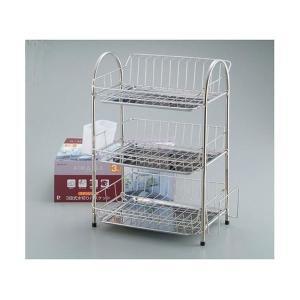 その他食器 カトラリー キッチン 食器 生活用品 インテリア 雑貨 まな板専用受け付き。たっぷり置け...