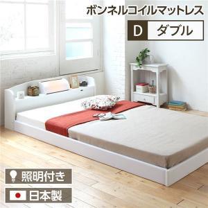 照明付き 宮付き 国産フロアベッド ダブル (ボンネルコイルマットレス付き) ホワイト 『illume』イリューム 日本製ベッドフレーム|arinkurin