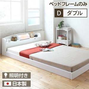 照明付き 宮付き 国産フロアベッド ダブル (フレームのみ) ホワイト 『illume』イリューム 日本製ベッドフレーム|arinkurin