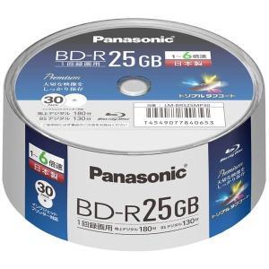パナソニック 録画用6倍速ブルーレイディスク 片面1層25GB(追記型) スピンドル30枚パック L...
