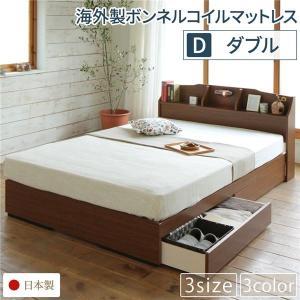 ベッド 日本製 収納付き 引き出し付き 木製 照明付き 棚付き 宮付き コンセント付き 『STELA』ステラ ブラウン ダブル 海外製ボンネルコイルマットレス付き|arinkurin