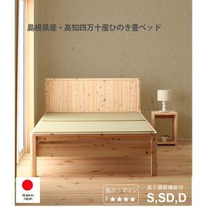 国産 ひのき 畳ベッド(ベッドフレームのみ)ダブル 無塗装|arinkurin