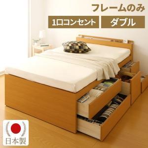 宮付き 大容量 引き出し 収納ベッド ダブル (フレームのみ) ナチュラル 『SPACIA』 スペーシア コンセント付き 日本製ベッドフレーム|arinkurin