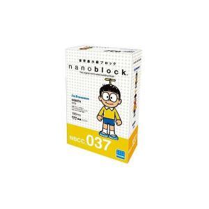 ブロック | カワダ NBCC_037 のび太 (nanoブロック)|arinkurin