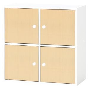 カラー キューブボックス 収納家具 インテリア 家具 トビラ付きで大切な物も収納!シンプルでおしゃれ...