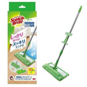 掃除用品 | (スコッチブライト) マイクロファイバーモップ掃除用具 (カラ拭き・水拭き両用) 伸縮式ハンドル|arinkurin