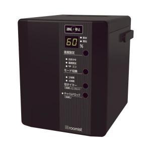 加湿器 加湿器 除湿器 加湿器 空気清浄機 【TS1】 -- 上記は検索ワード --    ●商品名...