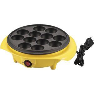 電気 たこ焼き器調理家電 (12穴 イエロー) 日本製 箱入り (キッチン 台所 リビング)|arinkurin