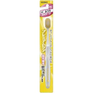 歯ブラシ | エビス プレミアムケアハブラシ6列ラージ ふつう (×5点セット)|arinkurin