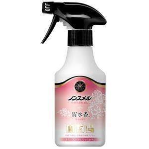 ●商品名 芳香剤、消臭剤   白元アース ノンスメル清水香 衣類・布製品・空間用スプレー フローラル...