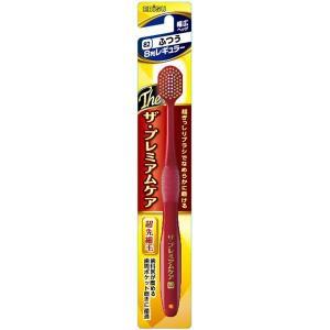 歯ブラシ | エビス ザ・プレミアムケアハブラシ8列レギュラー ふつう (×5点セット)|arinkurin