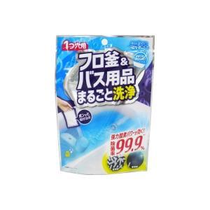 お風呂掃除   ウエルコ 風呂釜&バス用品まとめて洗浄バスアシスト (×5点セット)