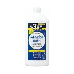 食器洗い 台所用洗剤 キッチン洗剤 クリーナー キッチン 食器 【TS2213】 -- 上記は検索ワ...