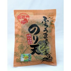 スナック菓子 | 尾道発ぶちうまぁ のり天(わさび味)(4袋セット)|arinkurin