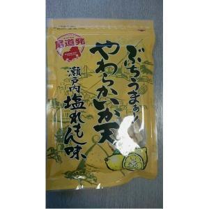 スナック菓子 | 尾道発ぶちうまぁ やわらかいか天 瀬戸内塩れもん味 (4袋セット)|arinkurin