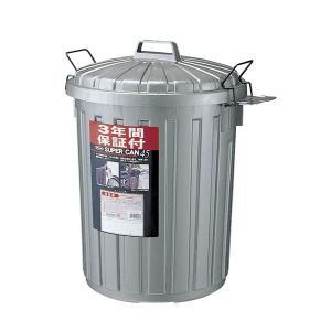 ゴミ箱 | 大型ダストボックスポリバケツ (45L) ガンメタリック 屋外 カバーセイバー付き 『スーパーカン L』|arinkurin