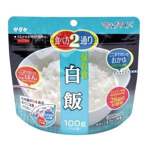 米 | マジックライス防災用品 (白飯 50袋入り) 賞味期限:5年 軽量 (非常食 アウトドア 海外旅行)|arinkurin