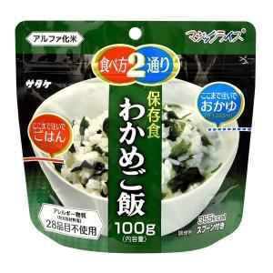 米 | マジックライス防災用品 (わかめご飯 50袋入り) 賞味期限:5年 軽量 (非常食 アウトドア 海外旅行)|arinkurin