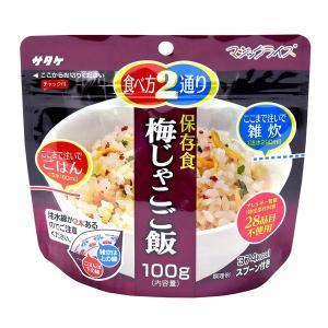 米 | マジックライス防災用品 (梅じゃこご飯 50袋入り) 賞味期限:5年 軽量 (非常食 アウトドア 海外旅行)|arinkurin