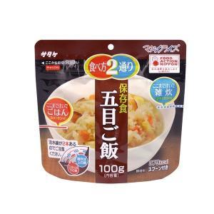 米 | マジックライス防災用品 (五目ご飯 50袋入り) 賞味期限:5年 軽量 (非常食 アウトドア 海外旅行)|arinkurin