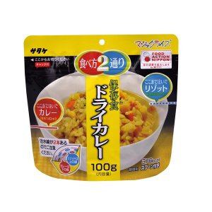 米 | マジックライス防災用品 (ドライカレー 50袋入り) 賞味期限:5年 軽量 (非常食 アウトドア 海外旅行)|arinkurin