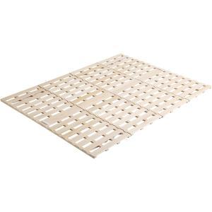 すのこベッド   折りたたみ式 すのこベッド寝具 ダブル (フレームのみ) 耐荷重180kg 木製 折りたたみ 布団対応 (寝室 フロア 床) arinkurin
