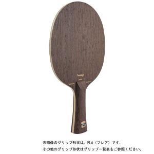卓球ラケット | STIGA(スティガ) シェイクラケット NOSTALGIC ALLROUND MJP(ノスタルジック オールラウンド マスターJP)|arinkurin