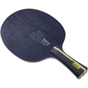 卓球ラケット | andro(アンドロ) シェークラケット INIZIO ALL FL(イニツィオ オール フレア)|arinkurin
