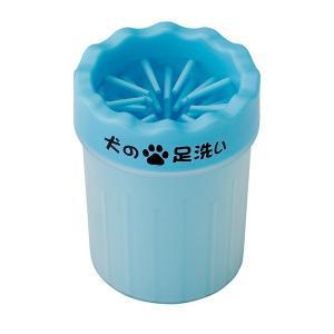 犬 | 犬の足洗いペット用品 (ブルー) 重さ:(約)178g 分解洗浄可 (犬用品 散歩グッズ)|arinkurin